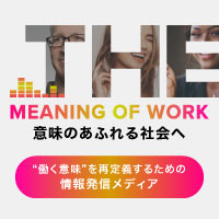 MEANIG OF WORK