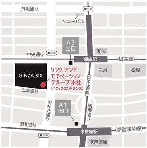 09-170324_東京統合拠点_MAP.jpg