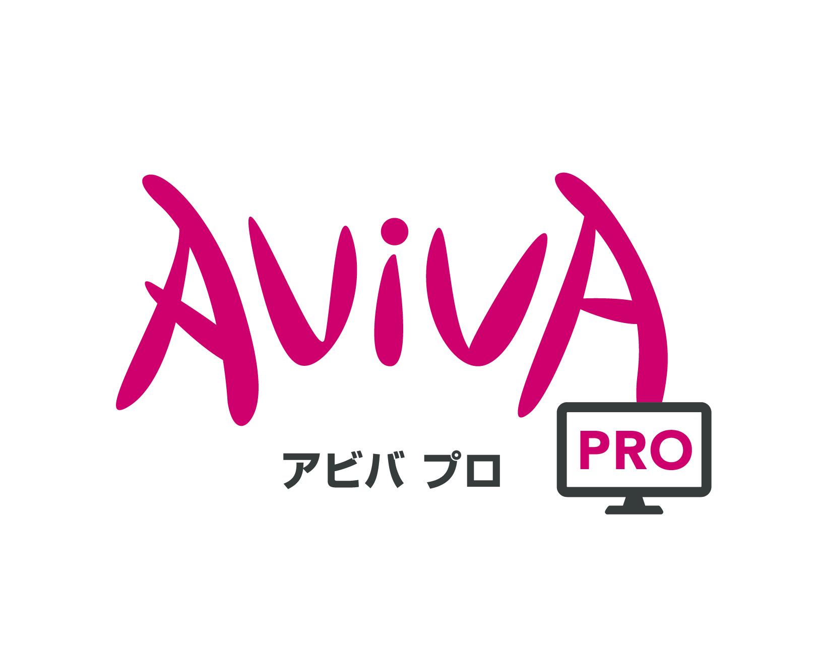 アビバプロ_logo.jpg
