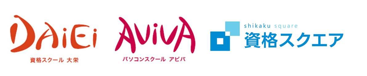 3ロゴ.jpg