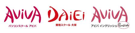 Logo_tougou.jpg