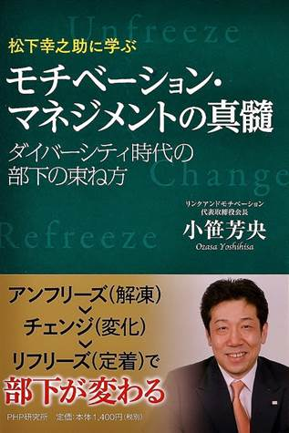 bookcover_matsushita.jpg