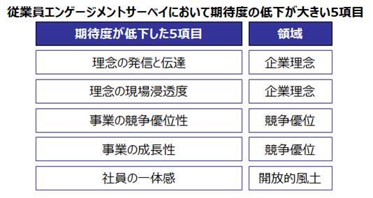 lmg190705_02_04.pdf.jpg