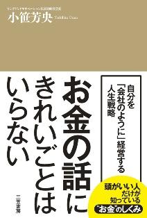 pic_bookcover_044WEB用.jpg
